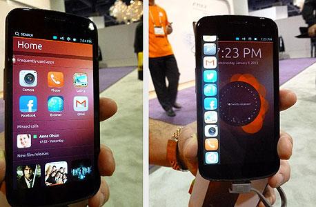 ריכוז האפליקציות במסך אחד. ממשק אובונטו מובייל