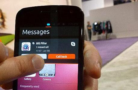 גישה להודעות או למענה לשיחה מתבצע בראש המסך - מכל יישום