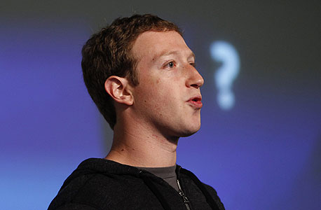 פייסבוק חיפוש חברתי מארק צוקרברג, צילום: רויטרס
