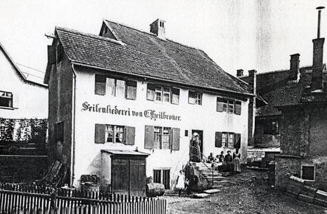 מפעל הסבון המשפחתי בגרמניה, שהוחרם על ידי הנאצים