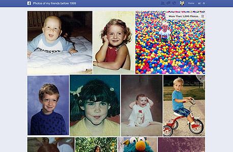 מוסף 24.01.13 מה הלאה מנוע החיפוש החדש פייסבוק, צילום: newroom.fb.com