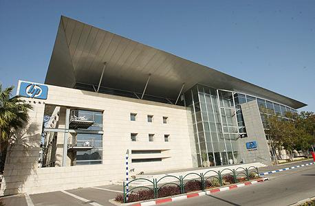 מתחם HP ב יהוד, צילום: עמית שעל
