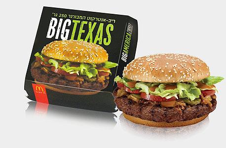 מקדונלדס ביג ניו יורק ביג טקסס המבורגר, צילום: יורם אשהיים