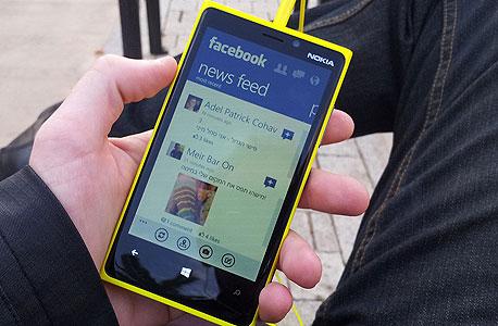 אוהבים את פייסבוק, אך מעדיפים לגלוש מהמחשב ולא מהסלולרי