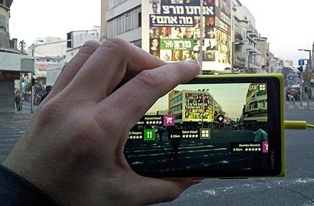 במקום להקליד, פשוט מרימים את המכשיר ומכוונים מסביב. נוקיה בעיר