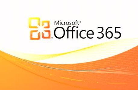 אופיס 365 Office מיקרוסופט
