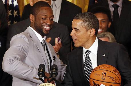 ברק אובמה דוויין ווייד הבית הלבן כדורסל, צילום: רויטרס