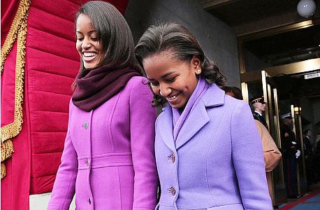סשה (מימין) ומליה אובמה בטקס ההשבעה בינואר, צילום: אם סי טי