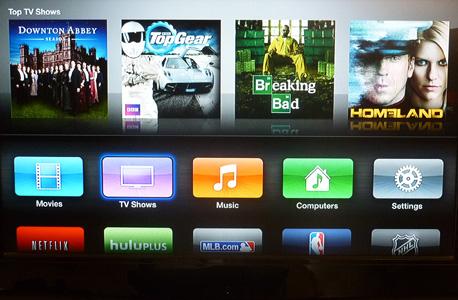 אפל TV, צילום: עומר כביר
