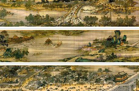 קאי פינג. שלוש טבעות של חומות