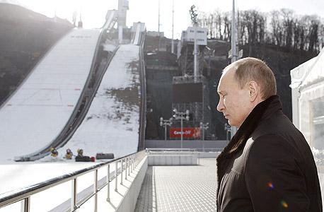ולדימיר פוטין מקפצה סוצ'י 2014, צילום: איי אף פי