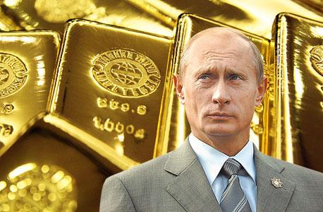 ולדימיר פוטין נשיא רוסיה מטלי זהב, צילום: בלומברג