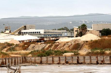 מפעל חברות המלח בעתלית