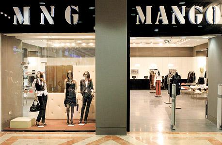 חנות מרשת מנגו