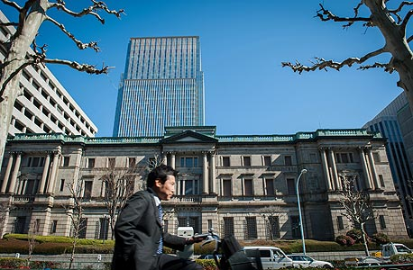 הבנק המרכזי של יפן בטוקיו