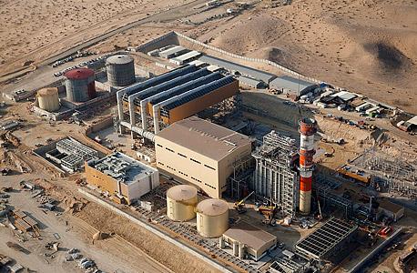 תחנת הכוח של OPC