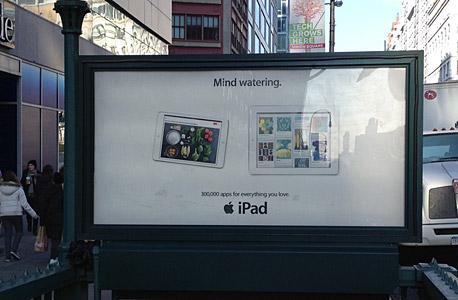 הפרסומת של אפל, עם Look and Cook הישראלית, בכניסה לרכבת התחתית בניו יורק