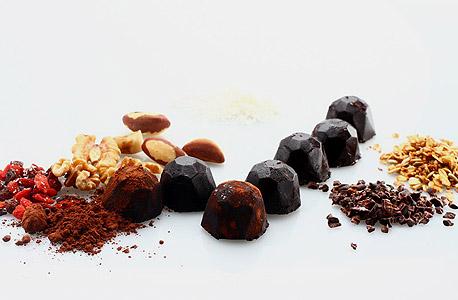 השוקולד של תמר