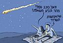 יונתן וקסמן - קריקטוריסט