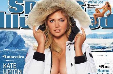 """שער של המגזין ספורטס אילוסטרייטד. """"יכלול יותר עמודי תוכן"""""""