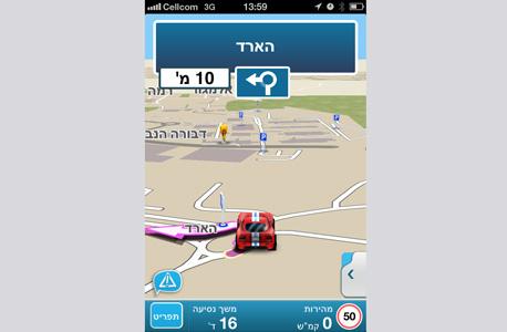 M8 אפליקציה ניווט מייט טלמאפ