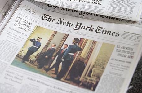 יוזמה מהפכנית: לדאוג שהחדשות יהיו אמיתיות, צילום: בלומברג