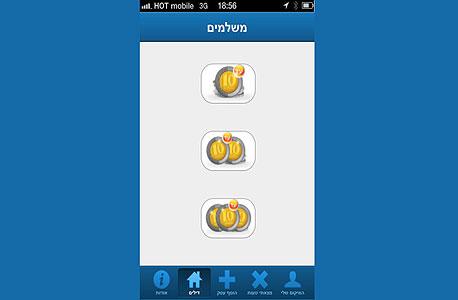 אפליקציה עד 10