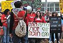 מחאת עובדים סוציאלים, צילום: ירון ברנר, ynet