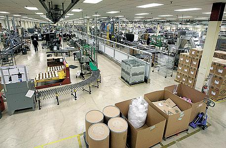 מפעל פריגו
