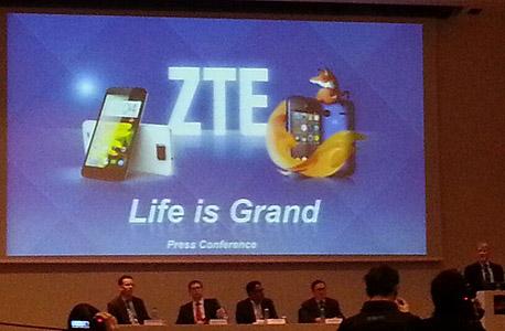 מסיבת העיתונאים של ZTE בתערוכת ברצלונה