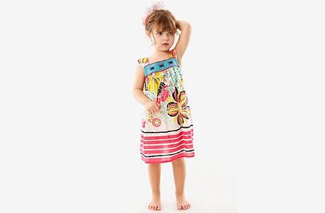 עובדי רשת האופנה לילדים מיש מיש הגישו בקשה לפירוק החברה