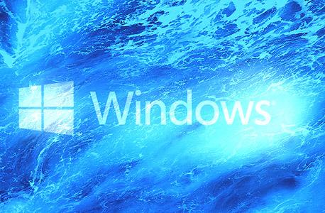 מיקרוסופט ווינדוס 8 BLUE, צילום: ניצן סדן