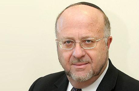 שלמה איזנברג