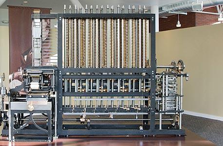דגם של מנוע ההפרשים, במוזיאון המדע בלונדון