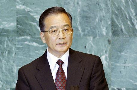 הבנק המרכזי של סין: נבטיח נזילות מספקת לצמיחה