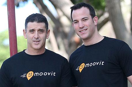 כולם חדשים נוקיה ו-BMW משקיעות 50 מיליון דולר ב-Moovit הישראלית DZ-79