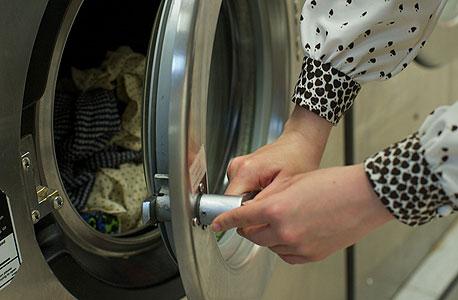 מכונת כביסה ציבורית (אילוסטרציה)