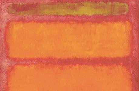"""""""orane, red, yellow"""", רותקו בסכום שיא, 86.58 מיליון דולר"""
