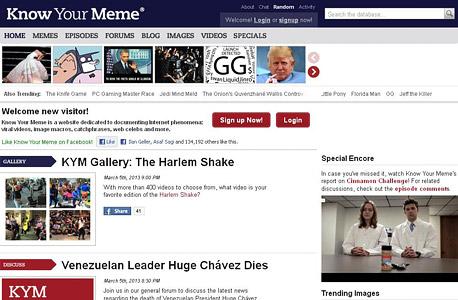 מוזיאון הממים של הרשת. אתר Know Your Meme
