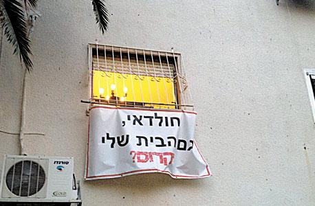 תושבים בצפון תל אביב מוחים נגד התוכנית המעכבת מיזמי פינוי־בינוי