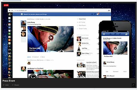 פייסבוק השקה דף הבית