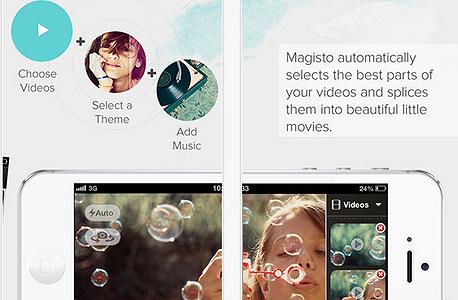 גרסה מוקדמת של אפליקציית מגיסטו