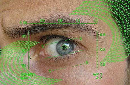 ההמלצה: תצלומים ביומטריים יחליפו את טביעת האצבע, צילום: ניצן סדן