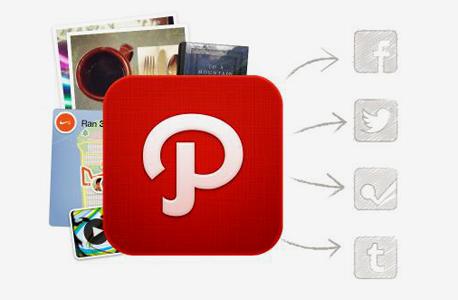 פאת', כי אין כמו לפרסם מודעות נגד פייסבוק ב... פייסבוק