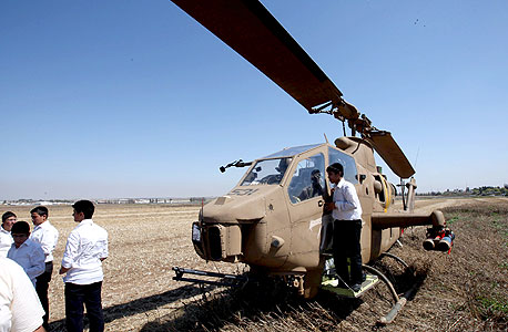 מסוק קוברה, צילום: גדי קבלו