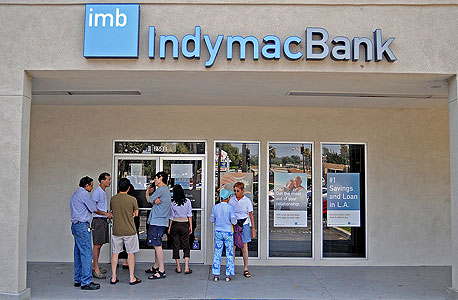סניף סגור של בנק אינדימאק בקליפורניה, לאחר הקריסה ביולי 2008