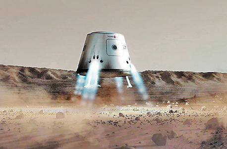 נחיתה במאדים. הדעה הרווחת היא שהאשה הראשונה שתלד תינוק מחוץ לכדור הארץ כבר נולדה בעצמה