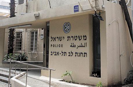 תחנת המשטרה ברחוב דיזנגוף