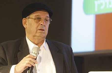 חברת מנרב חתמה על עסקת קומבינציה בשכונת דניה בחיפה