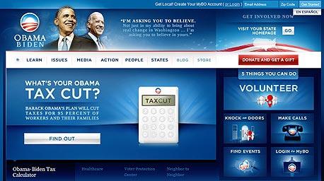 צילום מסך של אתר ברק אובמה ל נשיאות, צילום מסך: www.barackobama.com